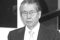 Chuqui Aguirre afirma que Fujimori aprobaba los operativos del grupo Colina